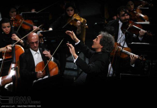 Tehran Symphony -5032322