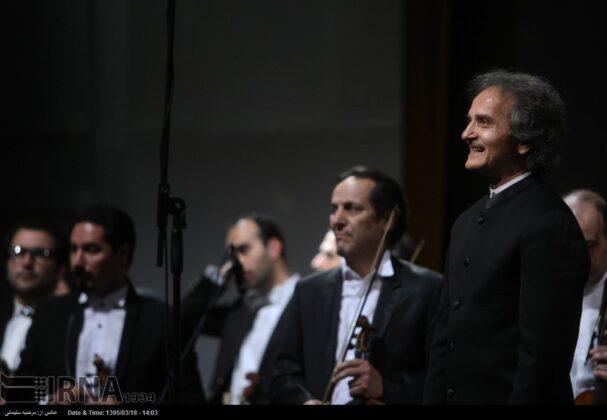 Tehran Symphony -5032325