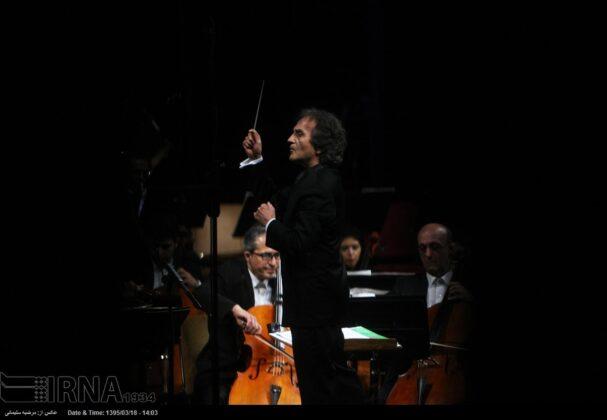 Tehran Symphony -5032326
