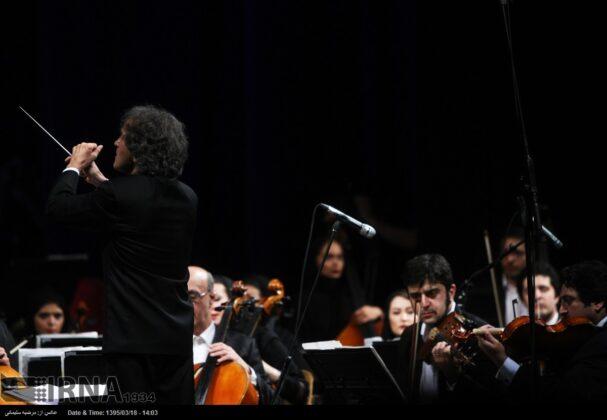 Tehran Symphony -5032327
