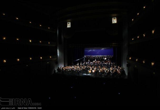 Tehran Symphony -5032330