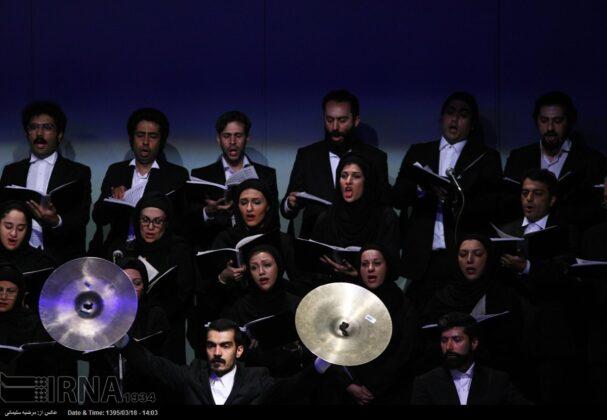 Tehran Symphony -5032331