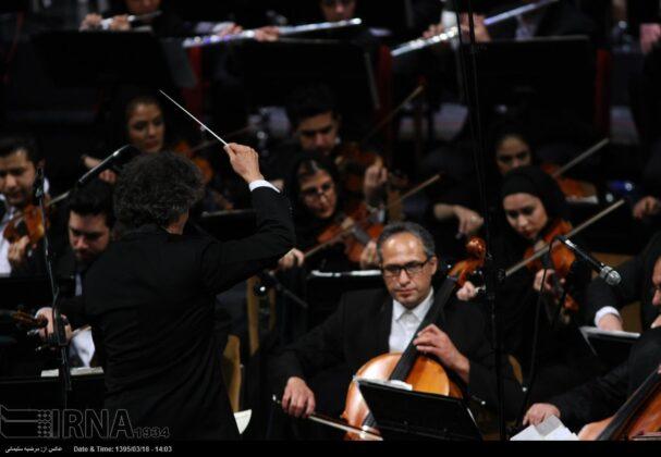 Tehran Symphony -5032332