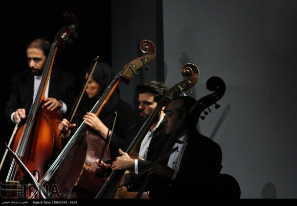 Tehran Symphony -5032334