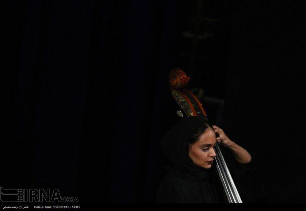 Tehran Symphony -5032337