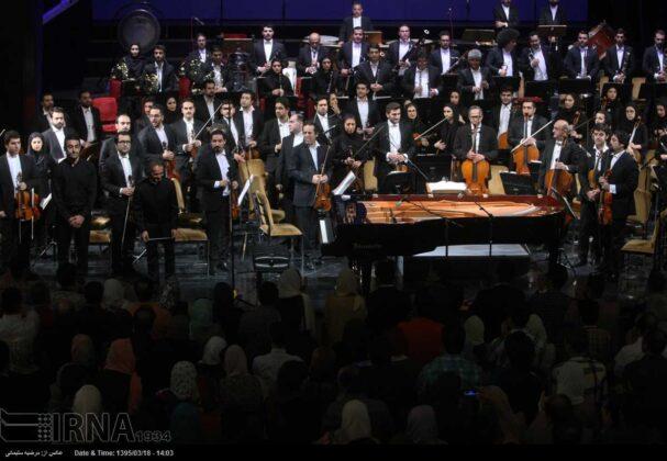 Tehran Symphony -5032341