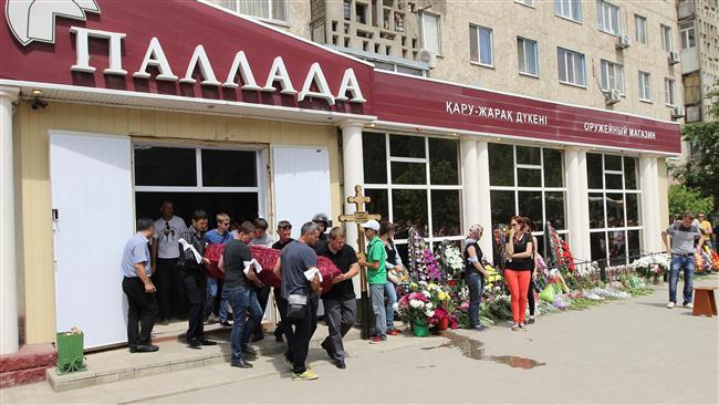 Terrorist attack in Aktobe Kazakhstan