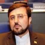 Kazem Gharib-Abadi