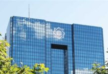 No Legal Verdict against Iranian Banks in Bahrain: CBI Official