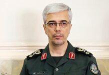General Bagheri