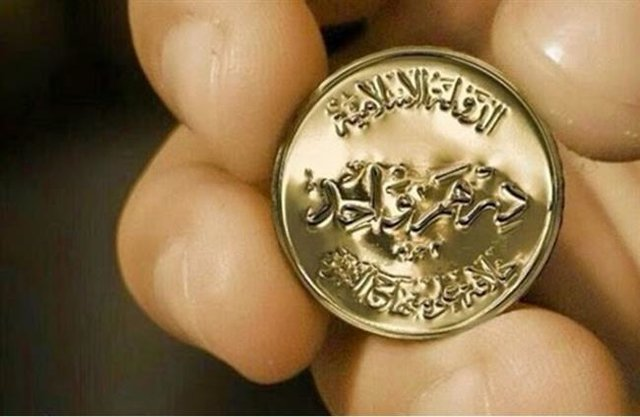 Gold Coins ISIS