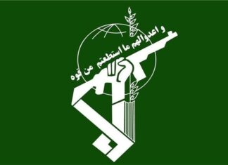 IRGC Logo