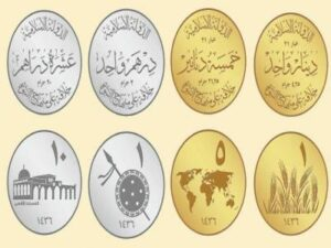 ISIS Coins - 1