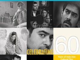 Iranian Film Festival in New Delhi