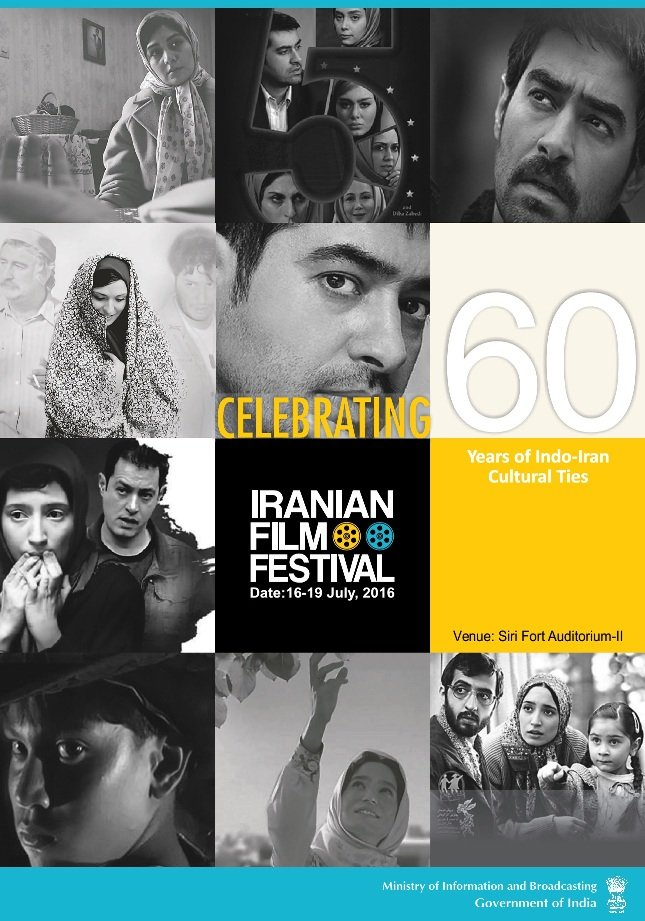 Iranian Film Festival in New Delhi