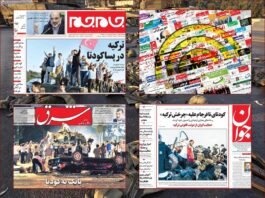 Iranian newspapers and Turkey coup