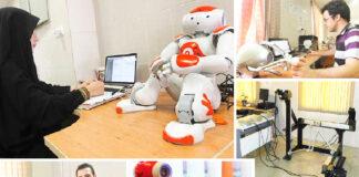 Iranian robot