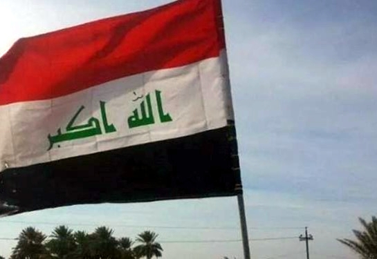 Iraq Flags in Mosul