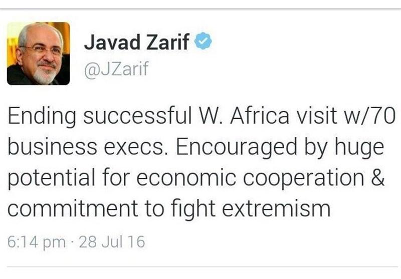 Javad Zarif
