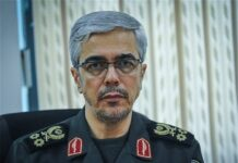 Chief of Staff of the Iranian Armed Forces Major General Mohammad Hossein Baqeri