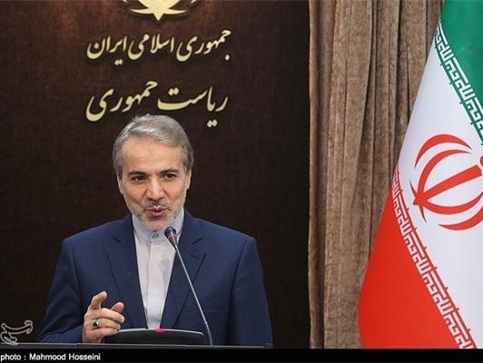 Mohammad Baqer Nobakht
