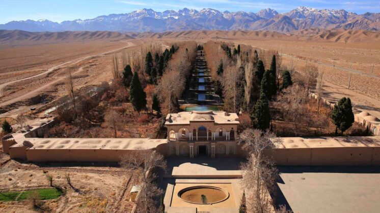Persian Qanats