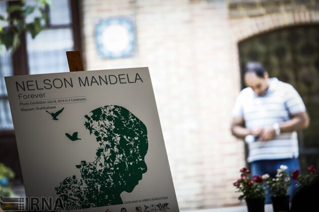 Photo Exhibition -Nelson Mandela's Birthday