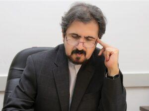 Bahram Ghasemi- FM Spoksman
