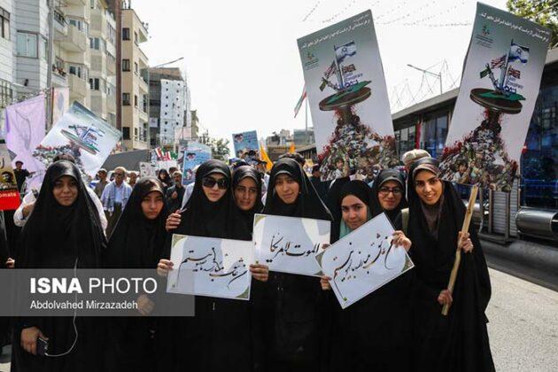 Quds Day 134