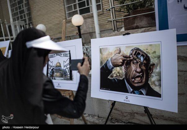 Quds Day 14