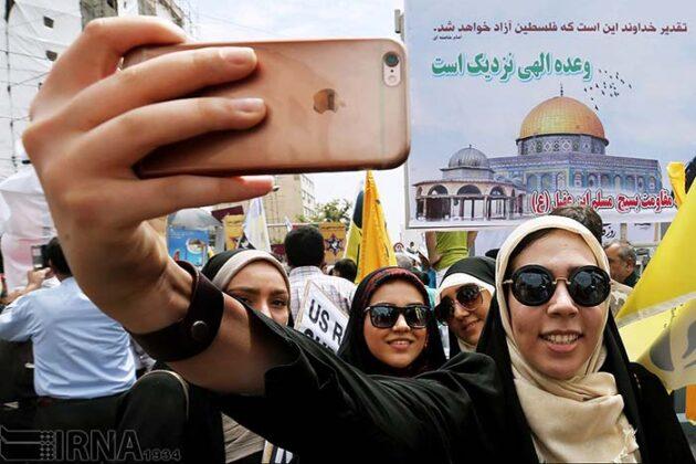 Quds Day 17