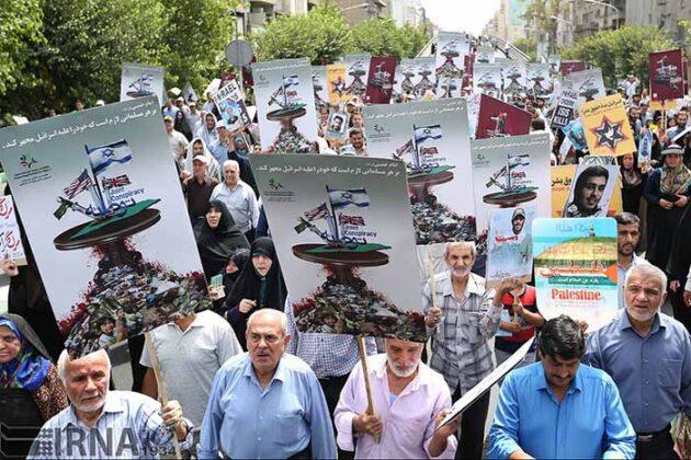 Quds Day 19 (2)