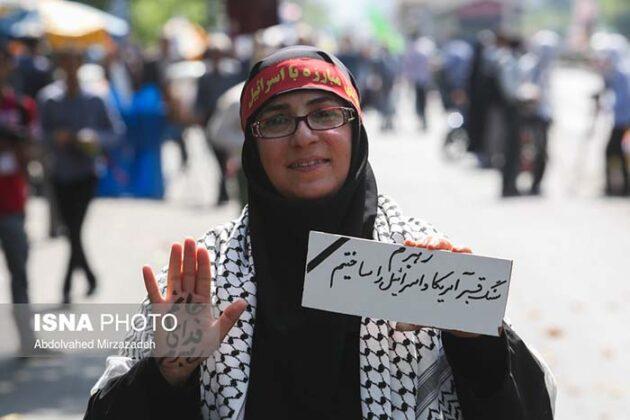 Quds Day 19