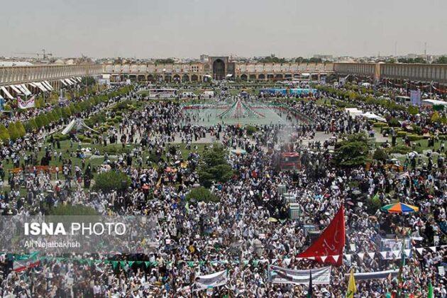 Quds Day 21