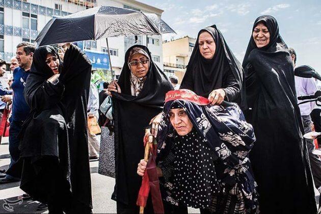 Quds Day 224