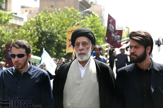Quds Day 23