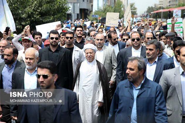 Quds Day 24