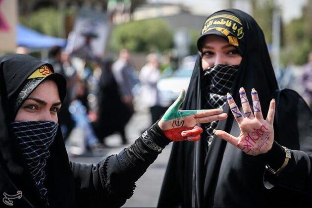 Quds Day 314