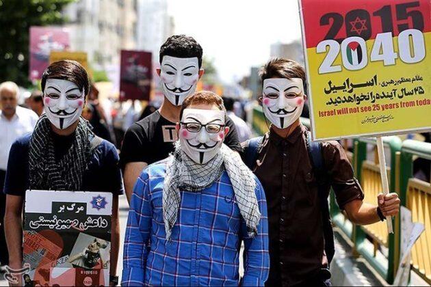 Quds Day 424