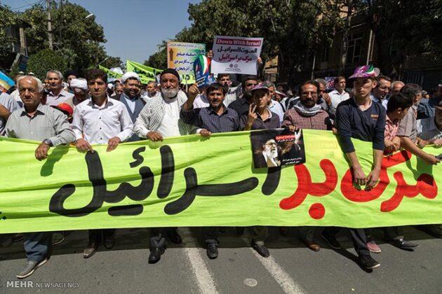 Quds Day 68