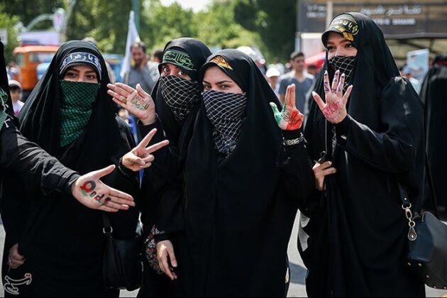 Quds Day 714
