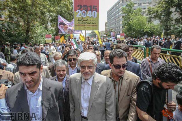 Quds Day 79