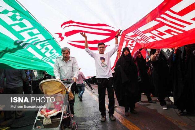 Quds Day 94