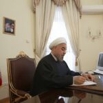 Rouhani Writing