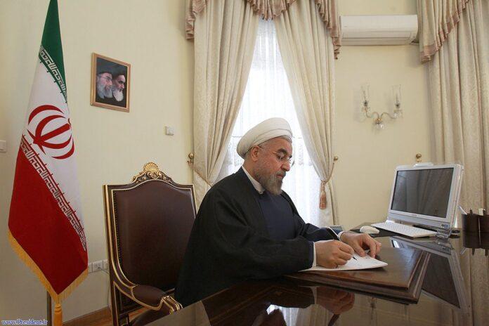 Rouhani Writing