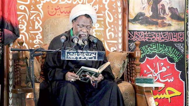 Nigerian Shia leader Sheikh Ibrahim Zakzaky