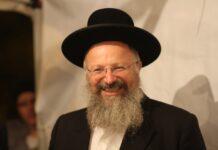 Zionist Rabbi Shmuel Eliyahu
