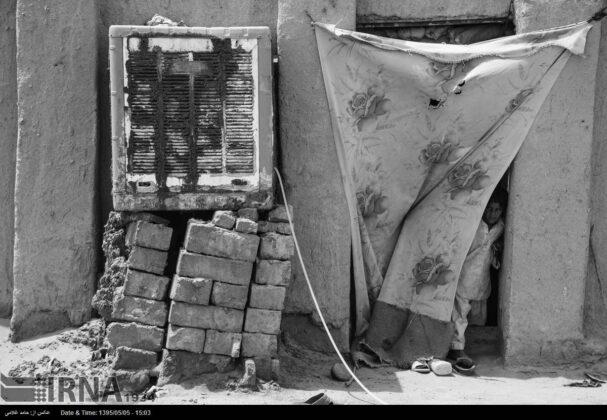 Sistan and Baluchestan