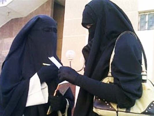 Average Saudi women have to veil their faces.