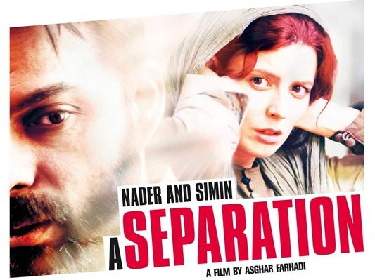 A-Separation-Wallpaper-01